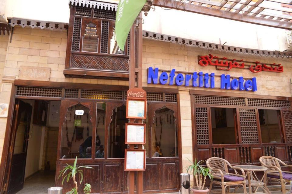 Facciata o entrata di Nefertiti Hotel Luxor