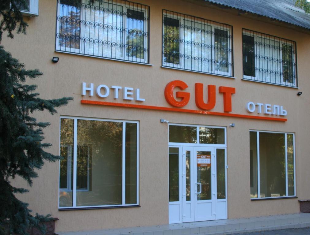 Фасад или вход в Hotel GUT