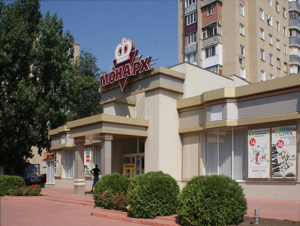 Фасад или вход в Apartment Tiraspol on Lenina 7