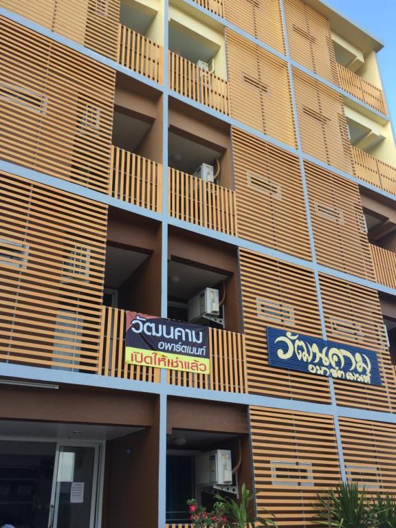 Exteriér nebo vchod ubytování Wattanakham apartment