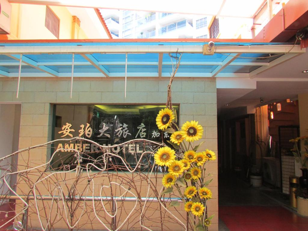 A porch or other outdoor area at Amber Hotel Katong