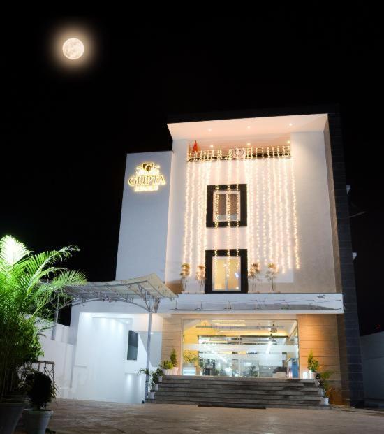 Gupta Resorts