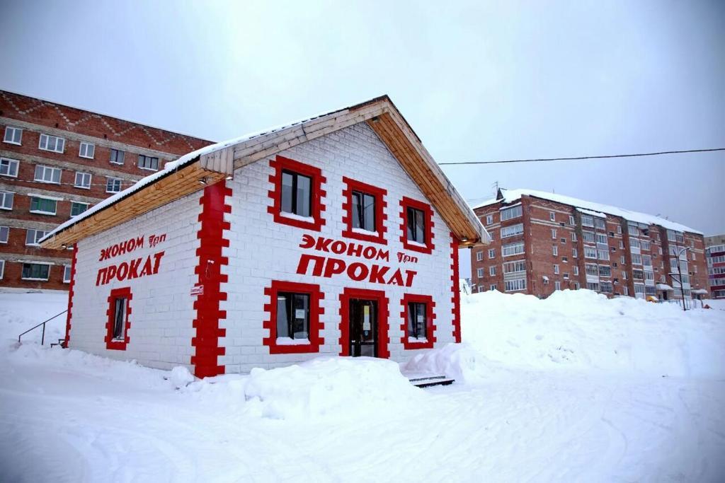 Hostel V Korobke during the winter