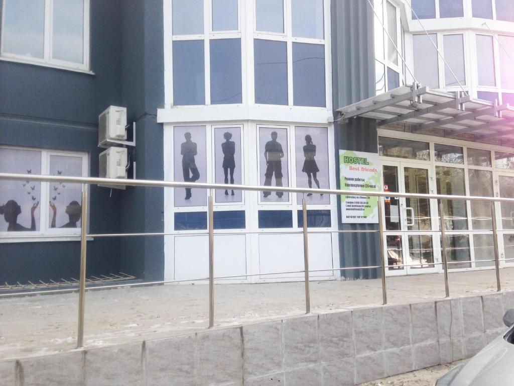 Фасад или вход в BestFriends Hostel