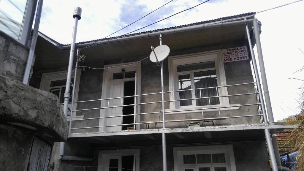 Tamila Guest House