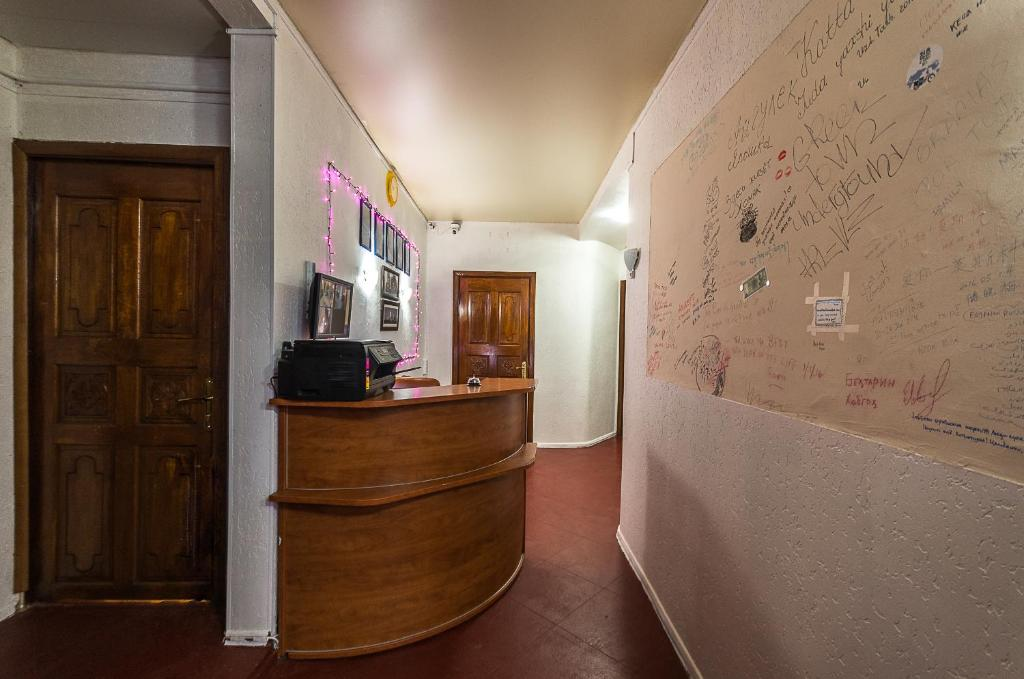 The lobby or reception area at Hostel Time at the Red Gate