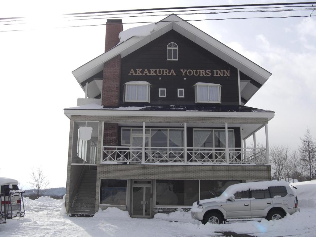 Akakura Yours Inn during the winter