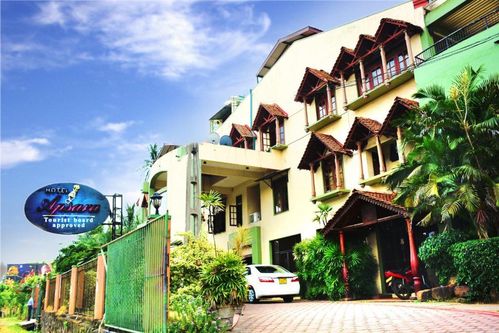 Hotel Apsara, Gampaha, Sri Lanka - Booking com