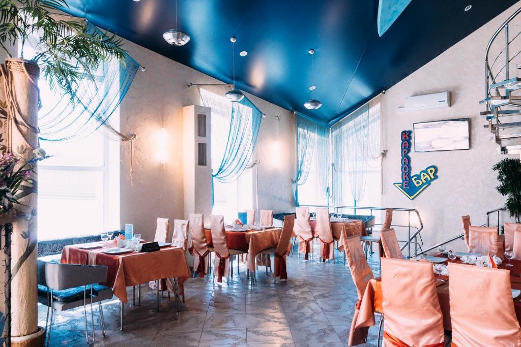 Ресторан / где поесть в Hotel Complex Pervomayskiy