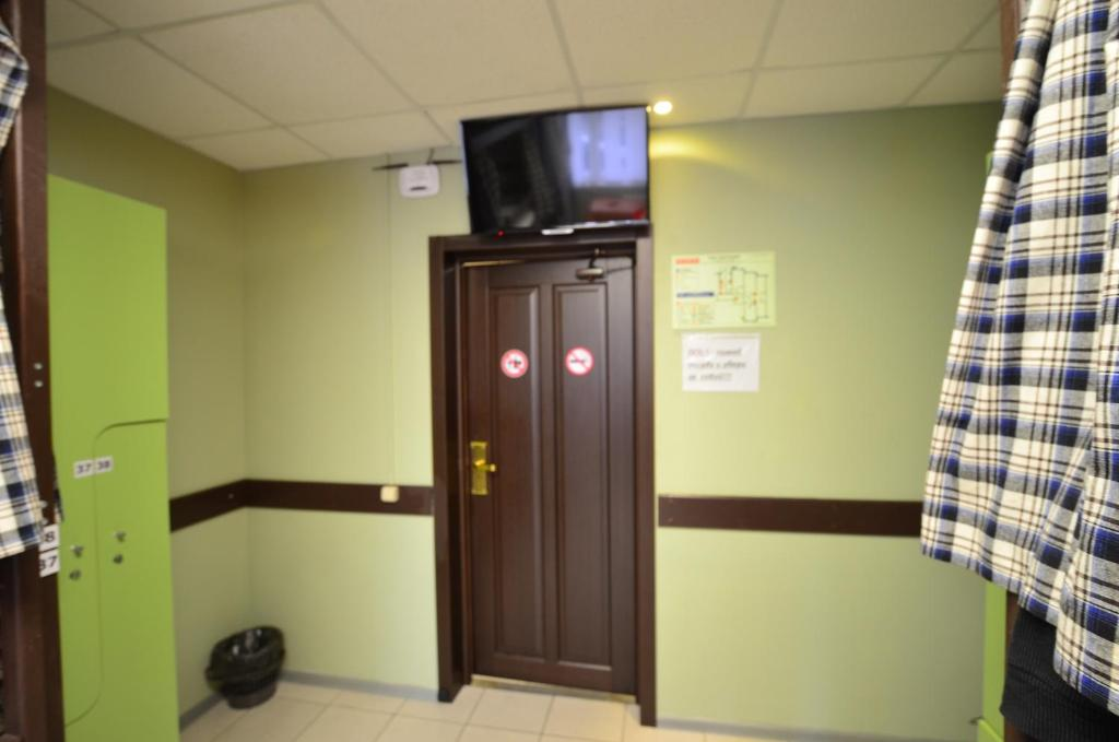 A television and/or entertainment center at Hostel Tovarisch