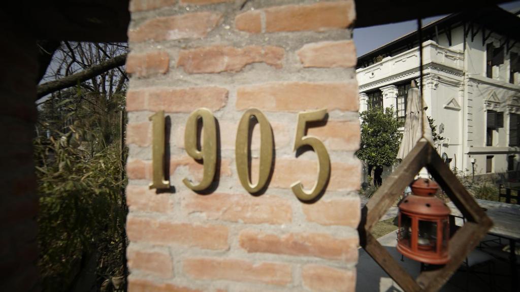 1905 Suites Restaurant