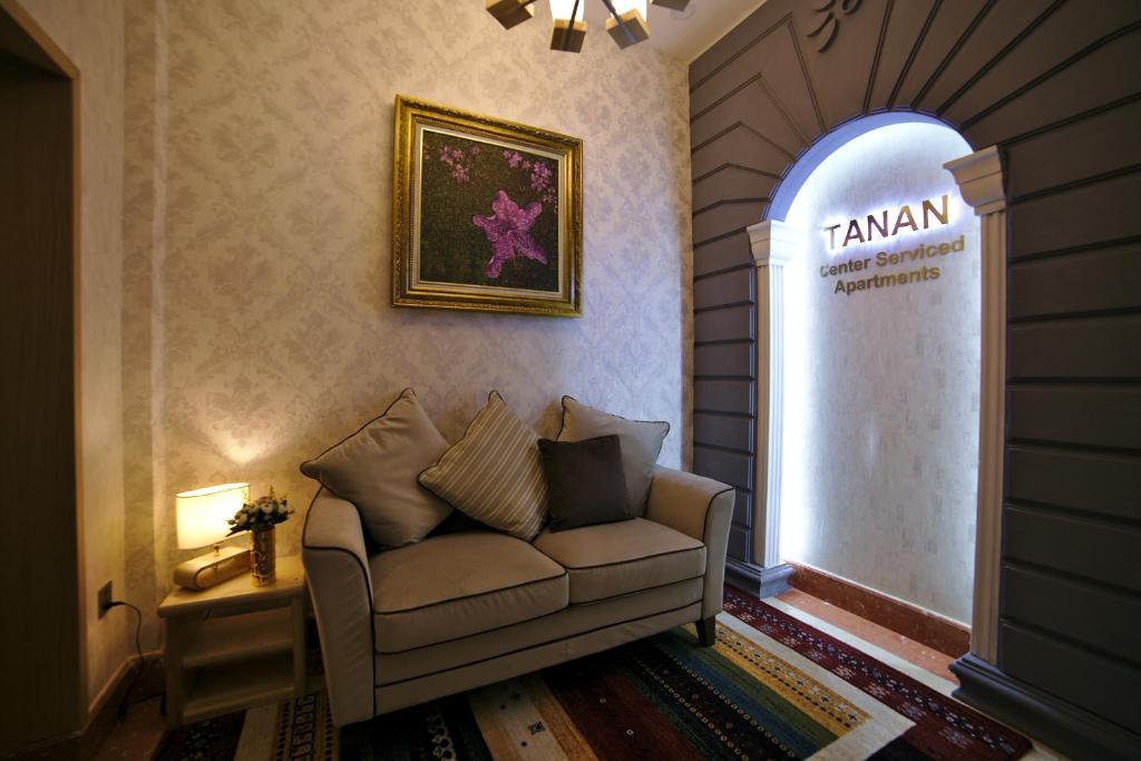 Setusvæði á Tanan Center Serviced Apartments