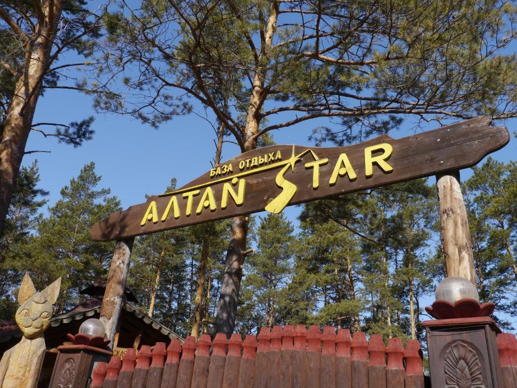 SEX ESCORT in Altay