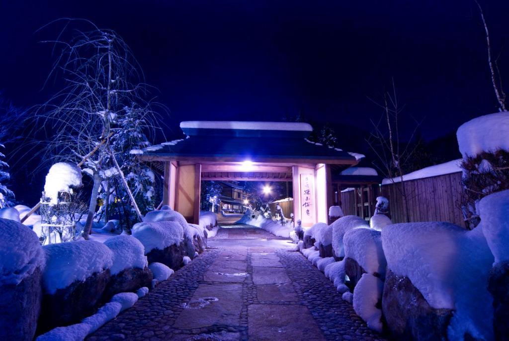 Miyama Ouan during the winter