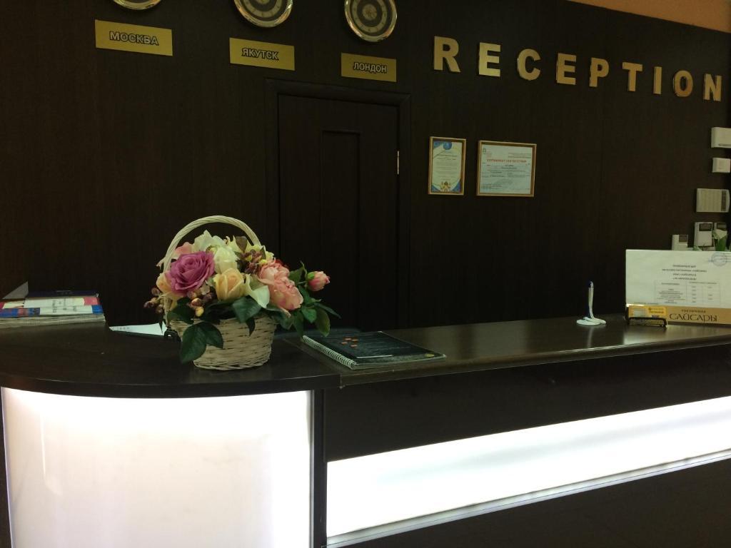 Лобби или стойка регистрации в Гостиница Сайсары