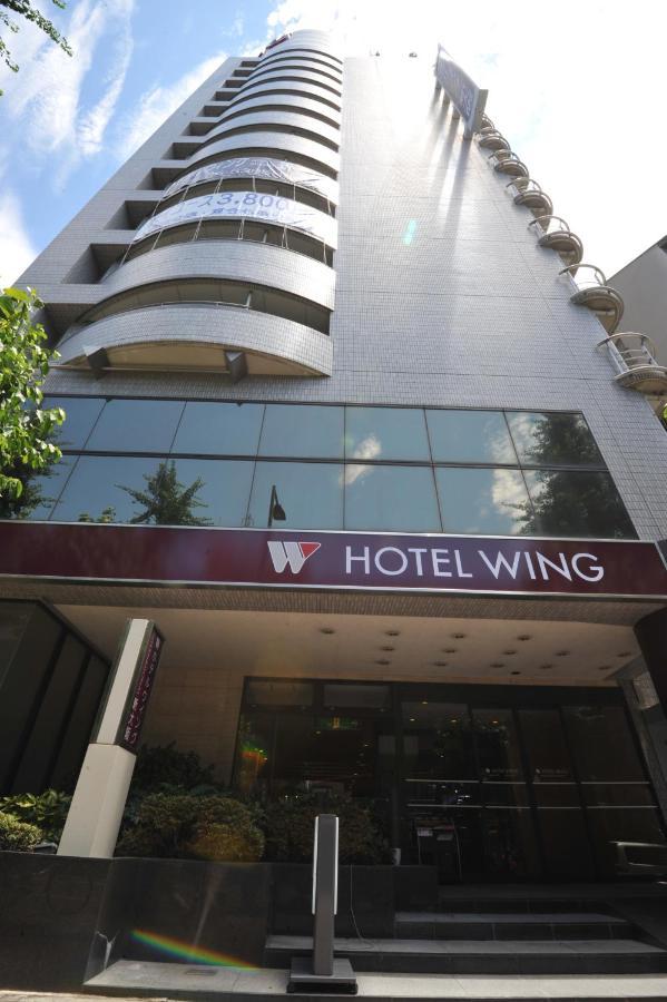 Отель  Hotel Wing International Shin-Osaka