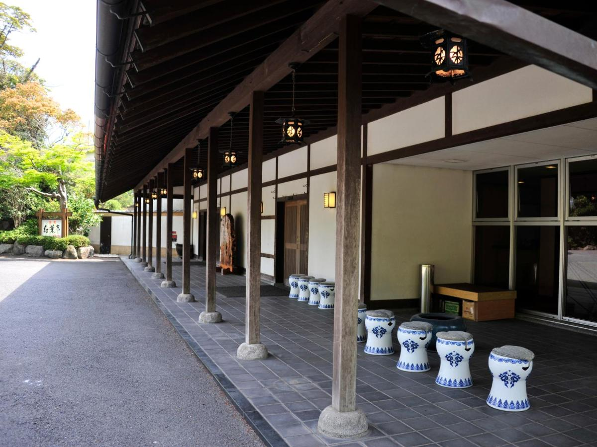 記念日におすすめのホテル・にっしょうかん 別邸 紅葉亭の写真1