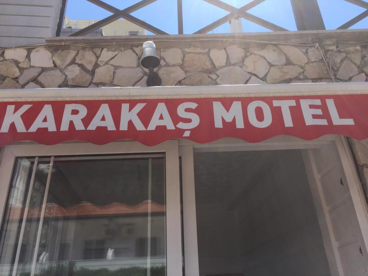Мотель  Karakas Motel