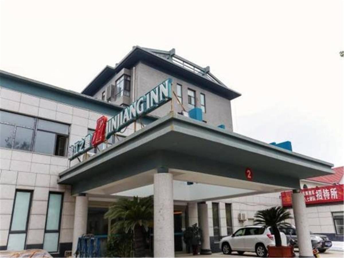Отель  Jinjiang Inn Yantai Penglaige Zhonglou North Road