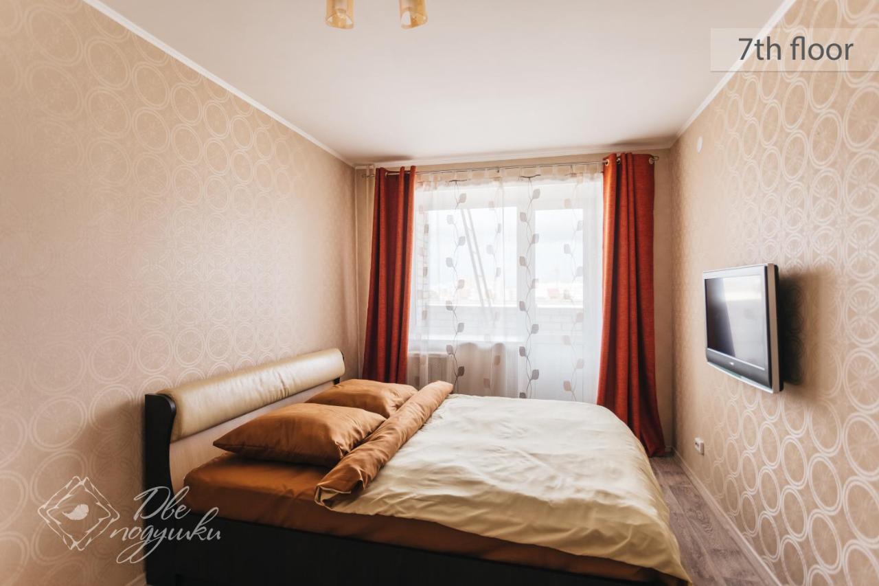 Апартаменты/квартиры  Apartment TwoPillows On Yuzhakova