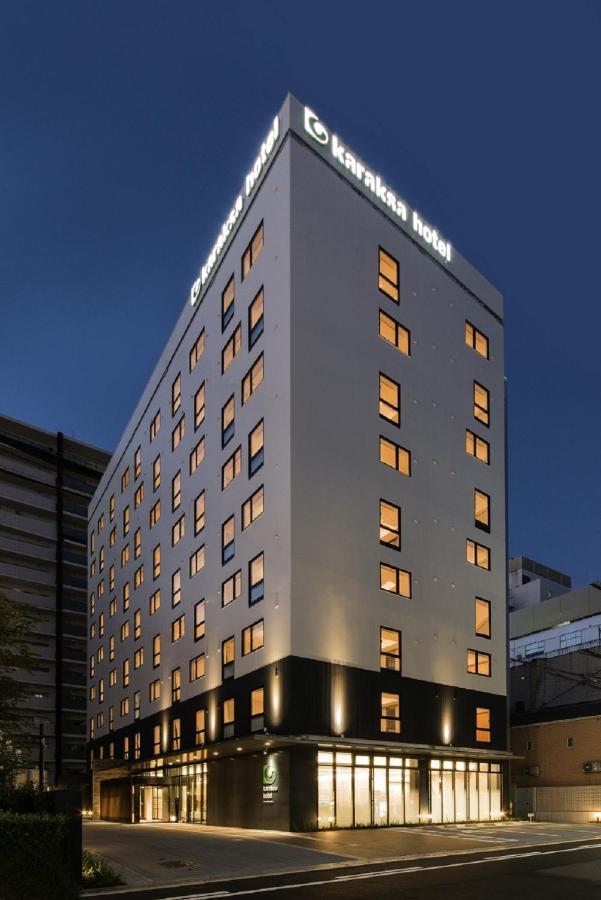 記念日におすすめのホテル・からくさホテル大阪なんばの写真1