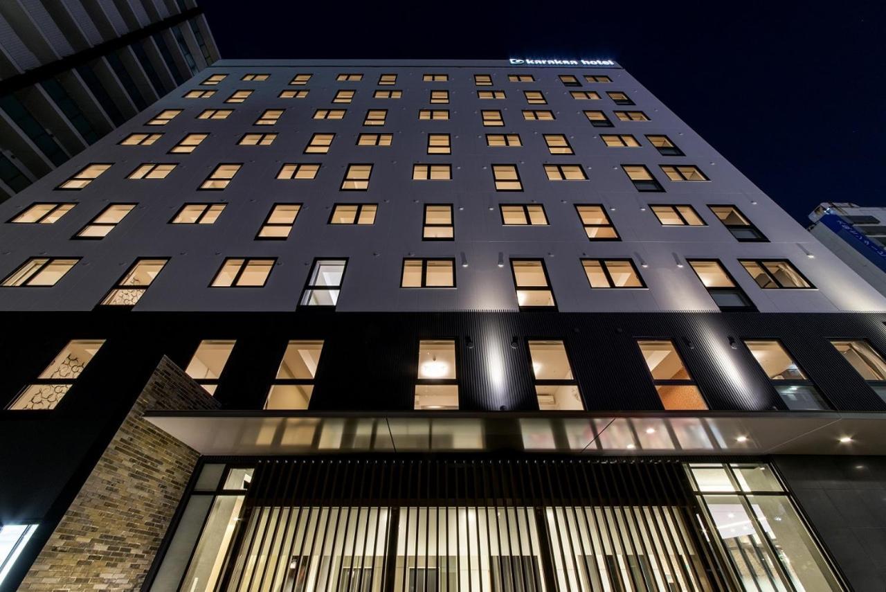 記念日におすすめのレストラン・からくさホテル大阪なんばの写真5