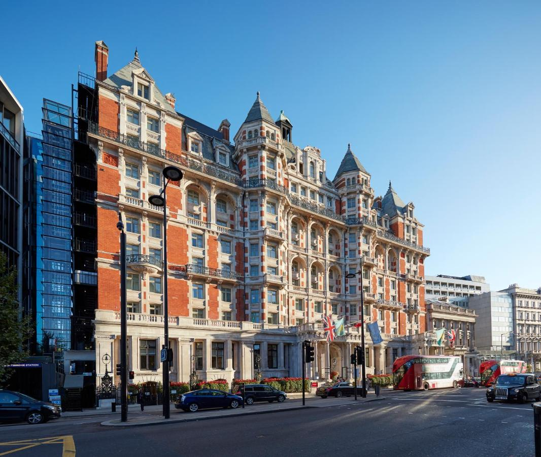 hotel mandarin oriental hyde park, london (gb london