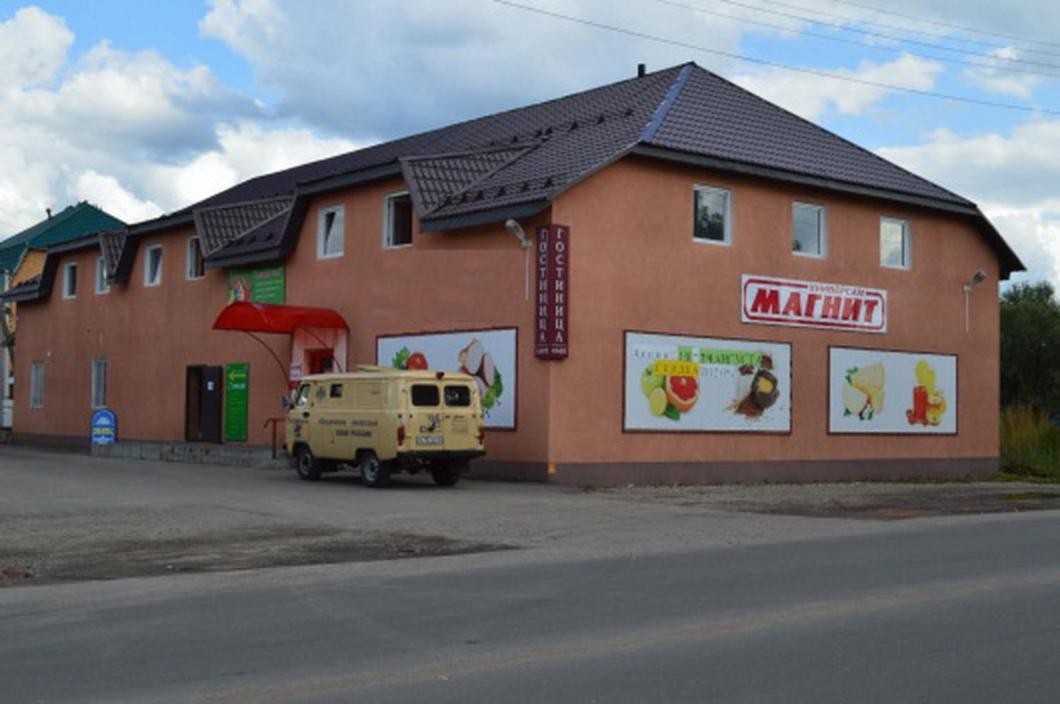 Мини-гостиница  Мини-Отель на Просвещения