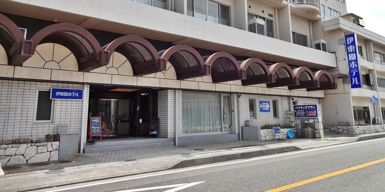 記念日におすすめのホテル・伊東園ホテルの写真1