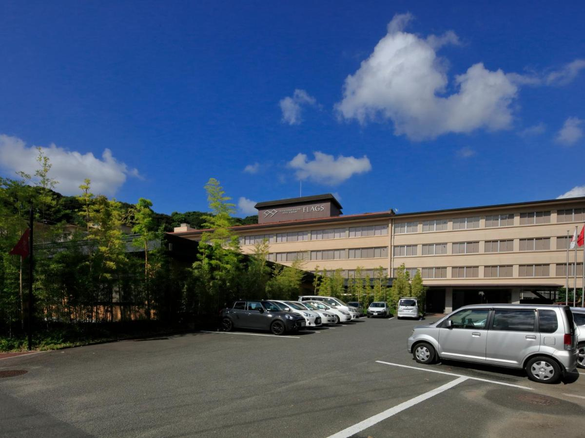記念日におすすめのレストラン・Hotel Flags Kuju Kusimaの写真4