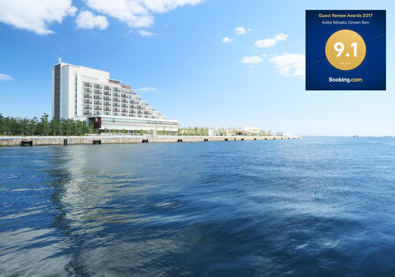 記念日におすすめのホテル・神戸みなと温泉 蓮の写真1