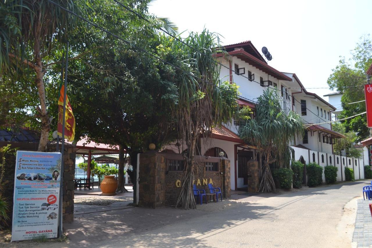 Гостевой дом  Gayana Guest House
