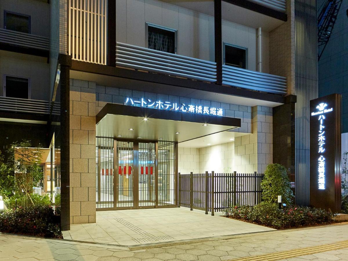 記念日におすすめのレストラン・ハートンホテル心斎橋長堀通の写真3