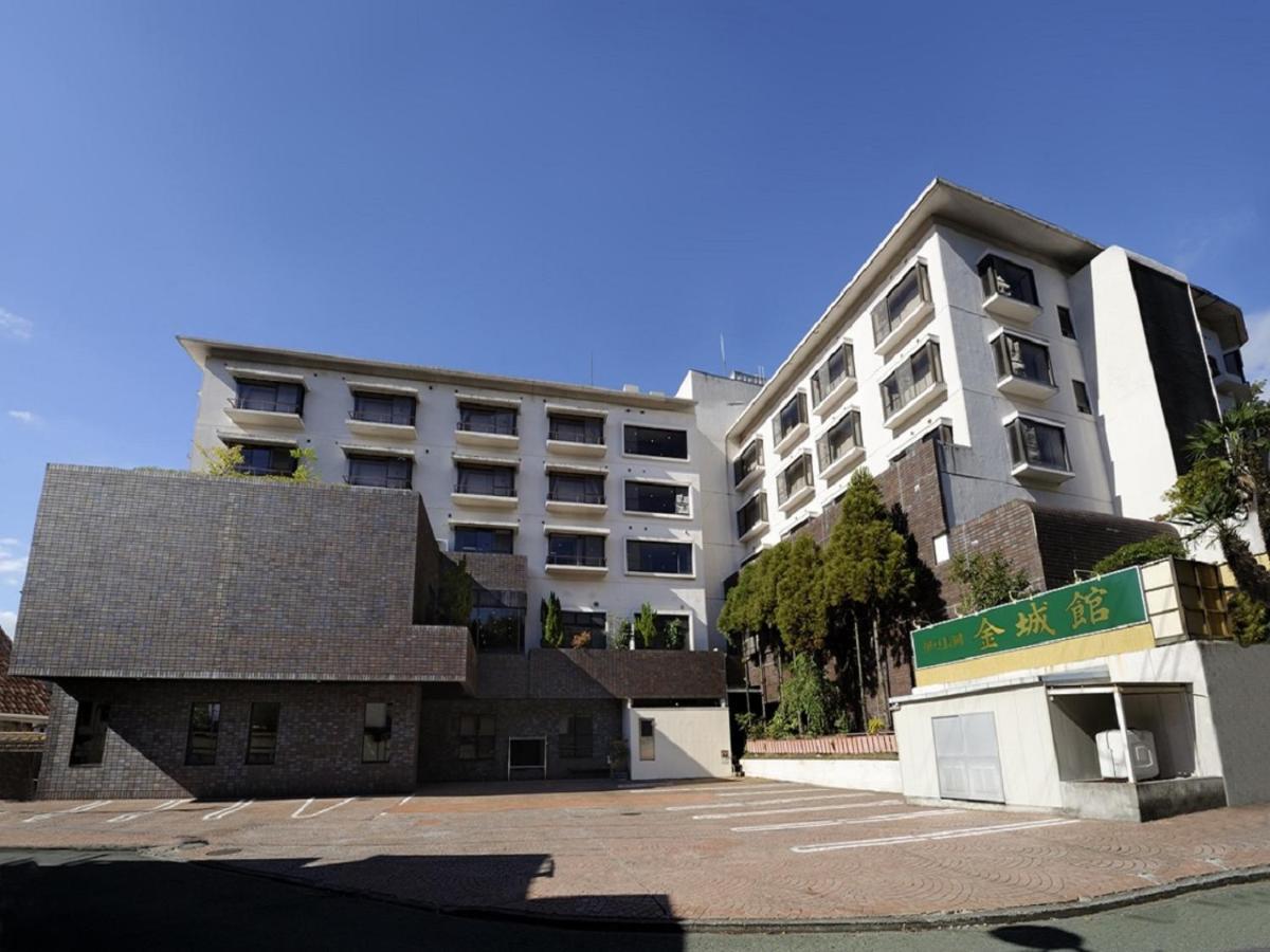 記念日におすすめのホテル・伊豆長岡金城館の写真1