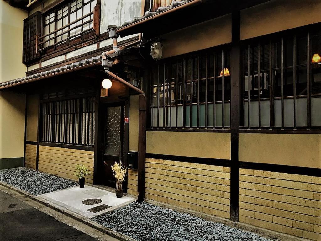 Дом для отпуска  YUMEJI Vintage Villa