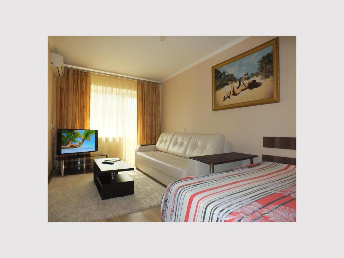 Апартаменты/квартира  Apartment On Prospekt Pobedy