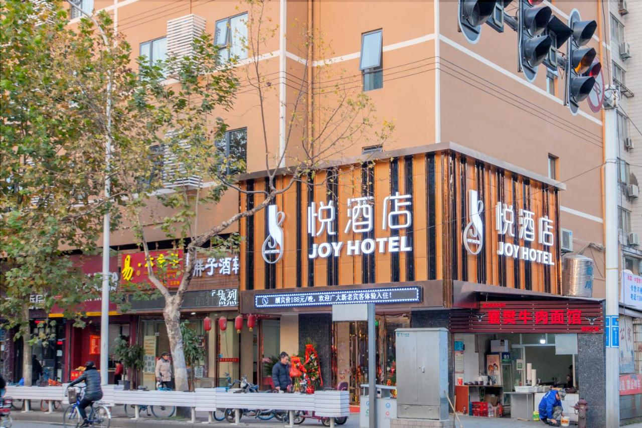 Отель  Joy Hotel Youyi Road Station Branch