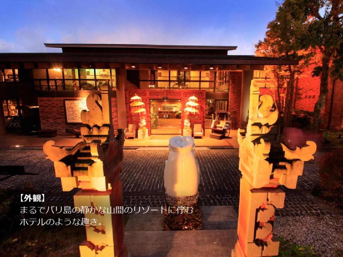 記念日におすすめのレストラン・ホテル&スパ アンダリゾート伊豆高原の写真3