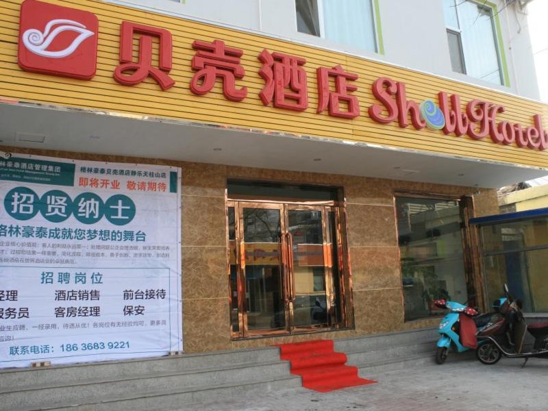Shell Xinzhou Jingle County Echeng Road Hotel Jingle Paivitetyt