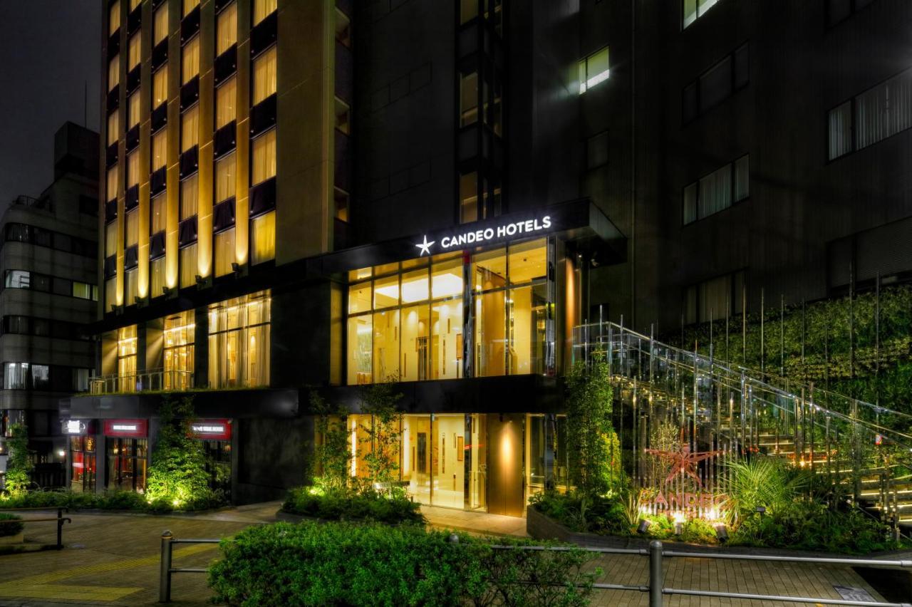 記念日におすすめのレストラン・カンデオホテルズ東京六本木の写真3