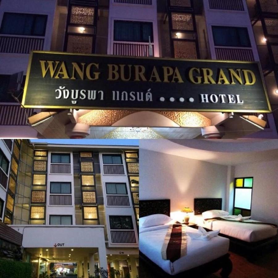Отель  Wangburapa Grand Hotel