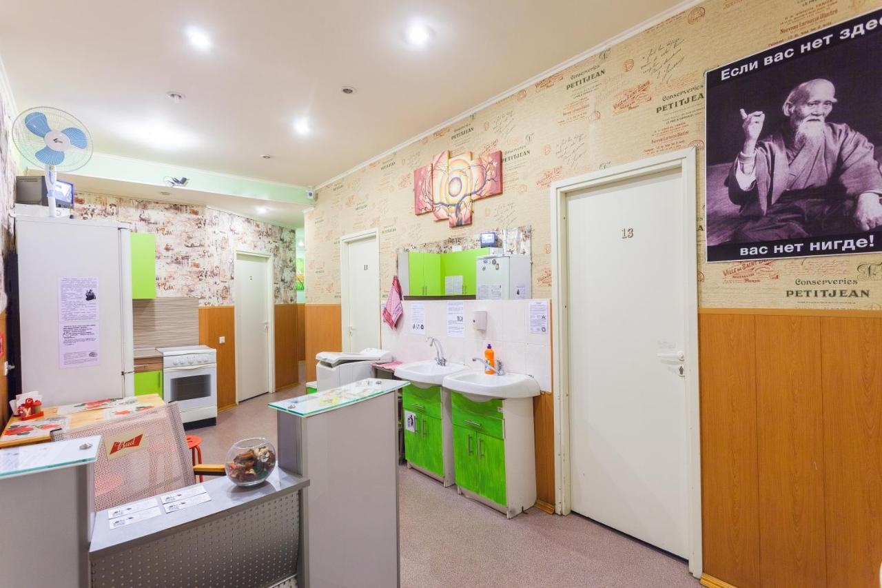 Rooms On Konyushennaya Saint Pétersbourg Tarifs 2019