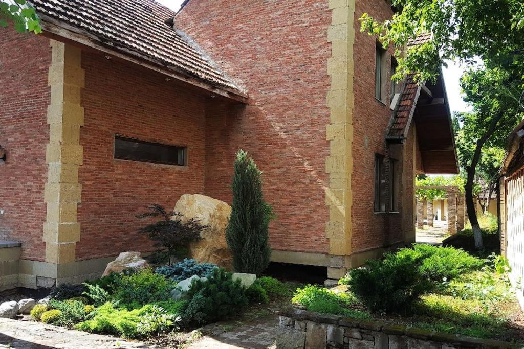 Вилла  RARE House With Garden