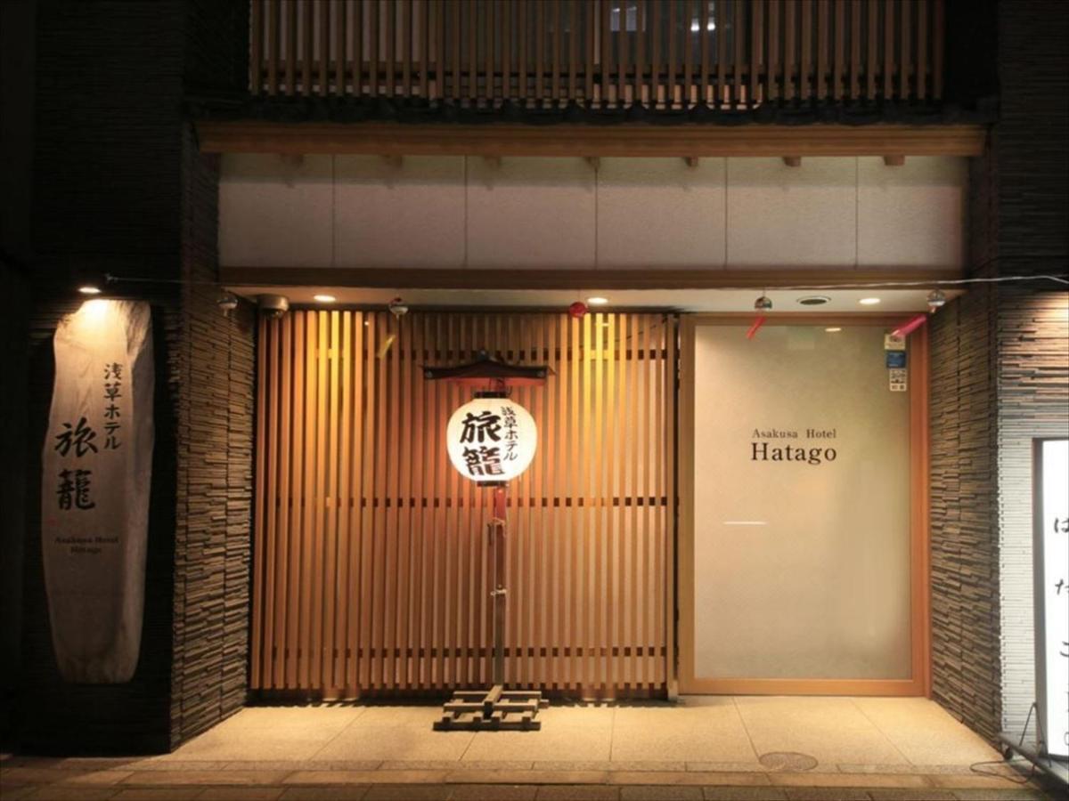 記念日におすすめのホテル・浅草ホテル旅籠の写真1
