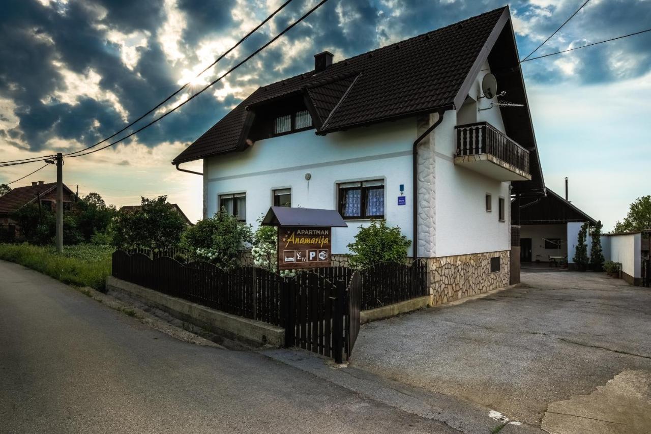 Апартаменты/квартиры  Anamarija Apartments