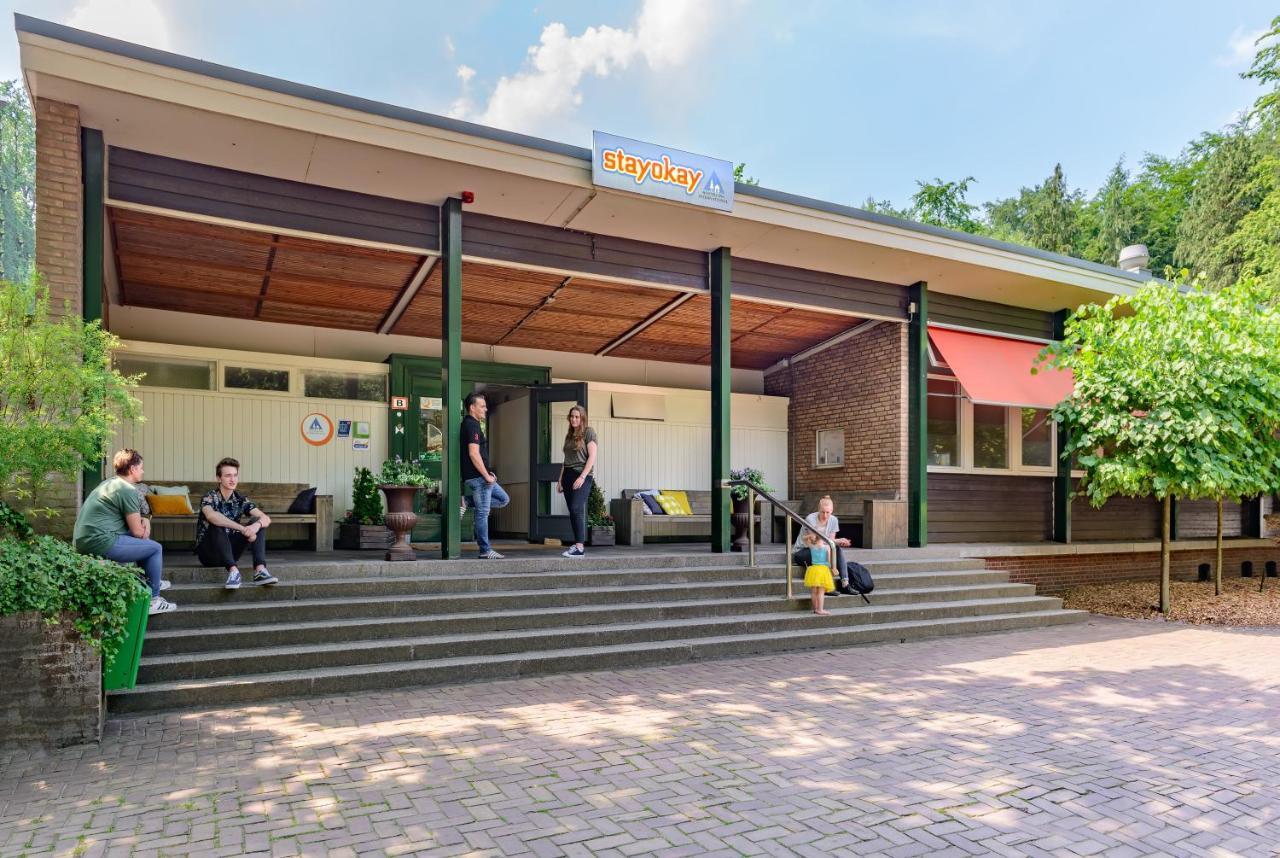 Hostels In Cortenoever Gelderland