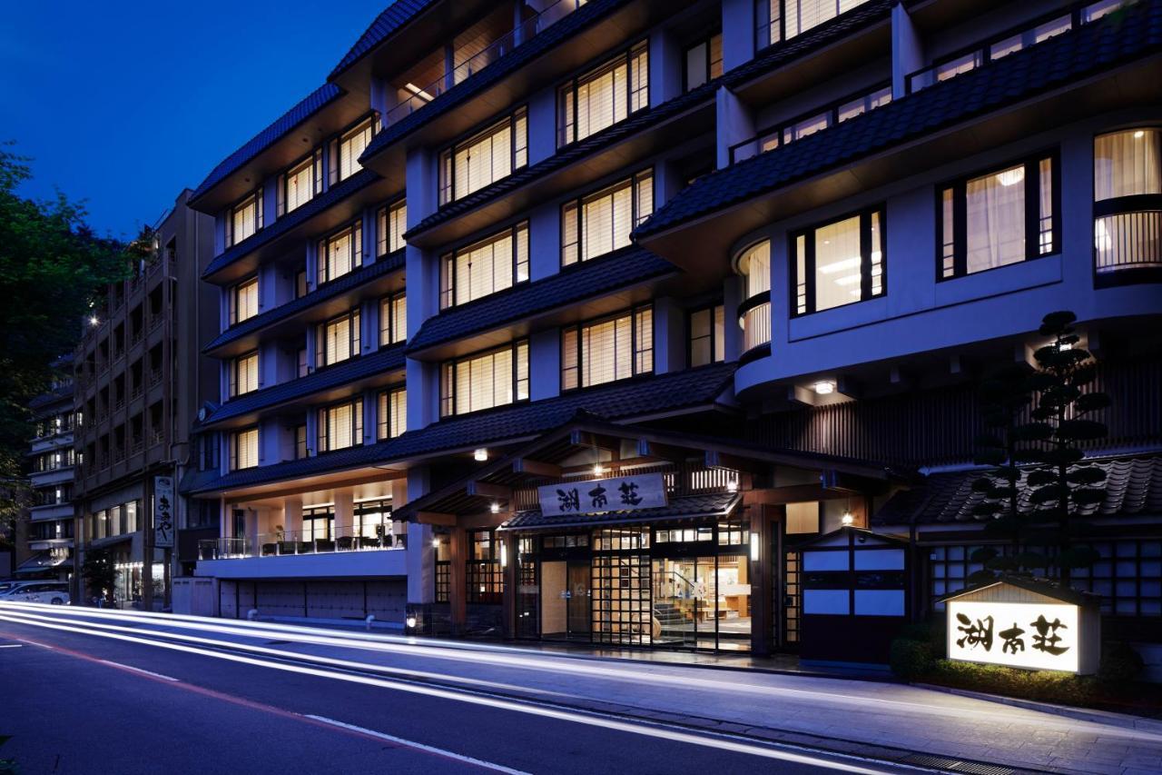 記念日におすすめのホテル・富士河口湖 温泉 湖南荘の写真1