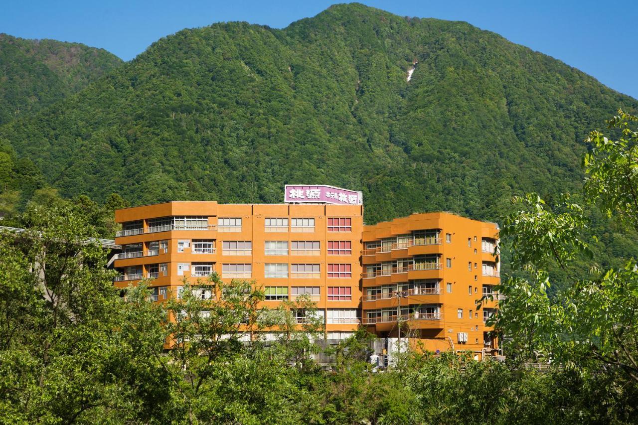 記念日におすすめのホテル・黒部・宇奈月温泉 桃源の写真1