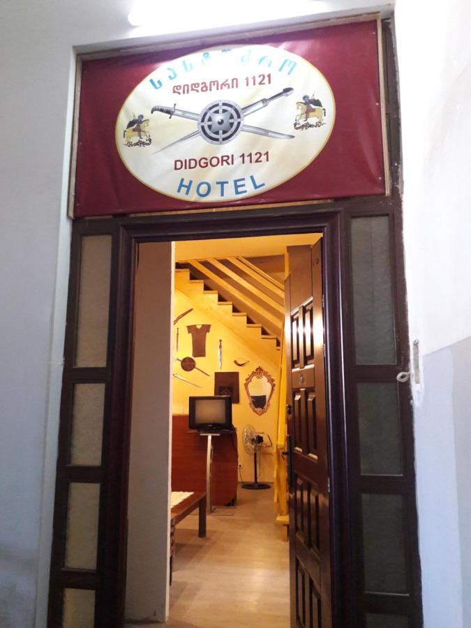 Мини-гостиница  Didgori Hotel