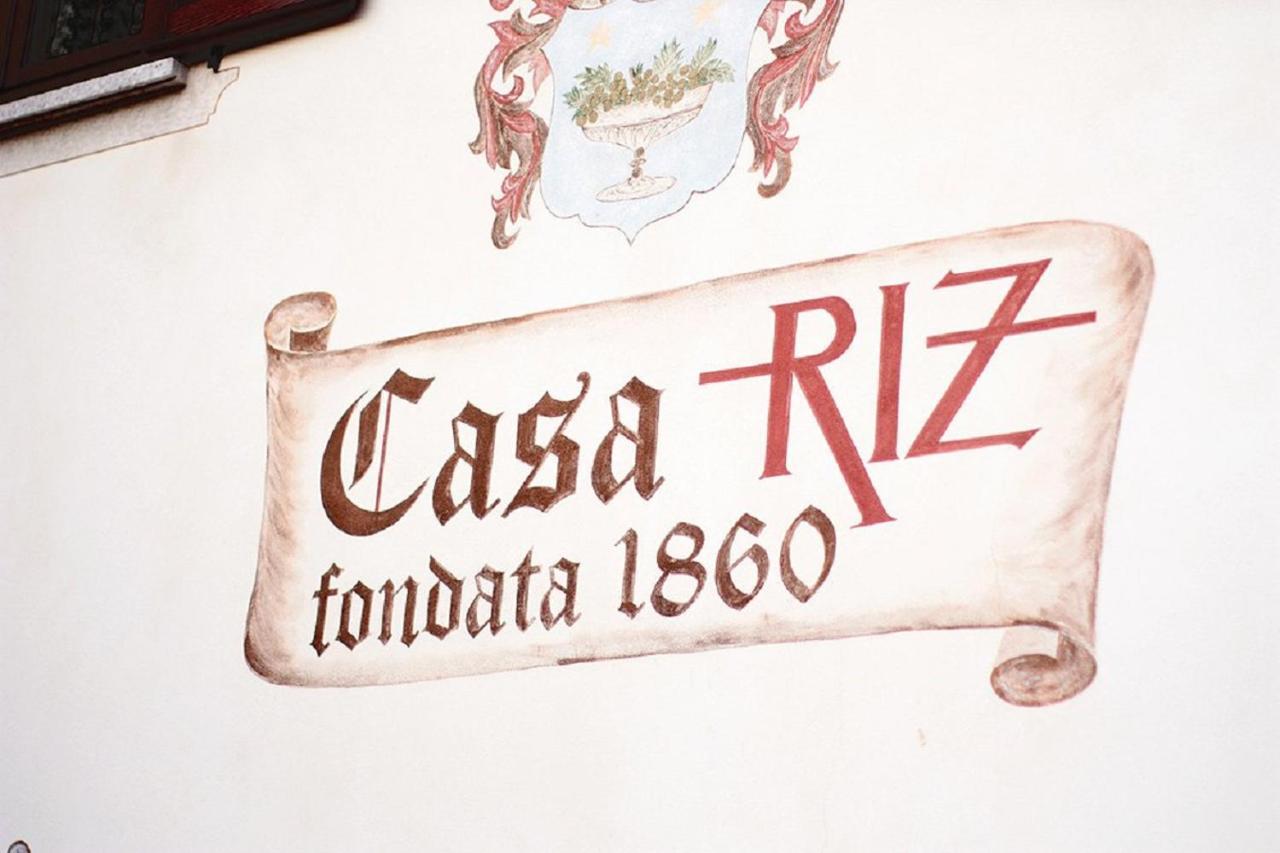 Загородный дом  Casa Riz